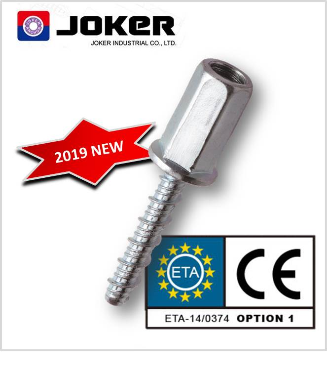 2019 ETA CE rod  hanging screws